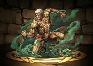 パズドラ「鎧の巨人」