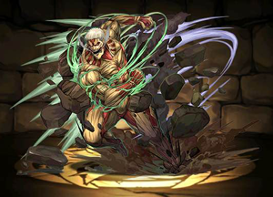 パズドラ「鎧の巨人・戦闘状態」