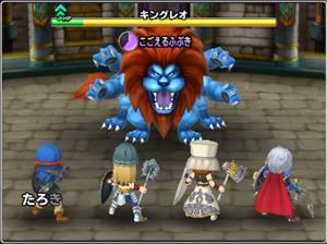 星のドラゴンクエスト「第7話・決戦!獅子王の魔城」