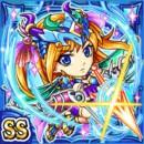 竜弓撃女王ハネリア(水属性・ダブルスーパーレアカード)