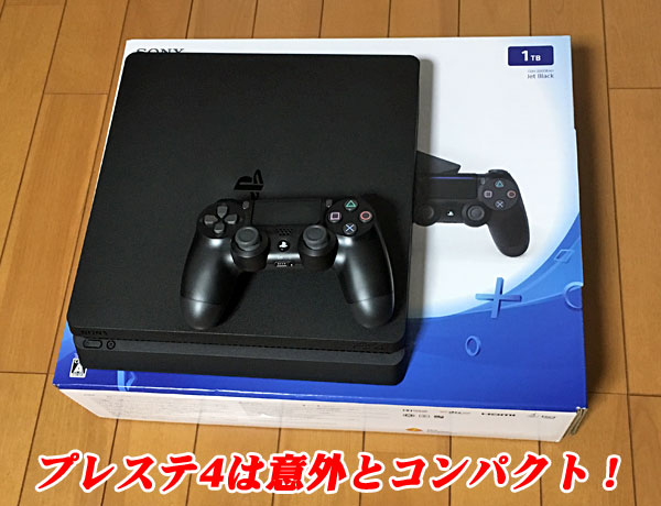 PlayStation®4 ジェット・ブラック 1TB