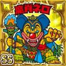 魔肖ネロ(雷属性・ダブルスーパーレアカード)