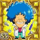 Dr.マシリト(雷属性・ダブルスーパーレアカード)