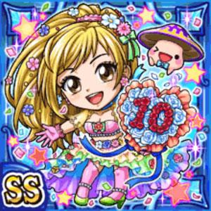 10thパーティハルカ(水属性・ダブルスーパーレアカード)