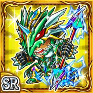 双尖戦竜ゾーラグ(雷属性・スーパーレアカード)