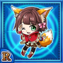 愛狐少女リネルネ(水属性・レアカード)