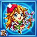 クリスマストロメーオ(水属性・レアカード)