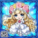 花嫁シャリル(水属性・スーパーレアカード)