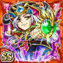 魔導焔神ルムダット(火属性・ダブルスーパーレアカード)
