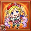 クリスマスエリカ(火属性・レアカード)