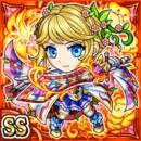 華剣神姫アザレア(火属性・ダブルスーパーレアカード)